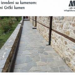 Lomljeni-Gr-ki-kamen_MV-Stone-Valjevo