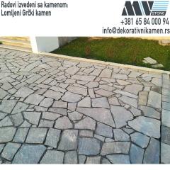Prirodni-kamen-MV-Stone_Lomljeni-grcki-kamen_Kavala-kamen