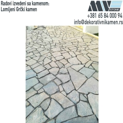 Prirodni-kamen-MV-Stone_Lomljeni-grcki-kamen_Kavala-kamen_1