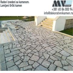 Prirodni-kamen-MV-Stone_Lomljeni-grcki-kamen_Kavala-kamen_2
