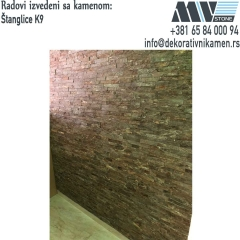 Prirodni-kamen-MV-Stone_Stanglice-K9_Bakarna-studenica-5