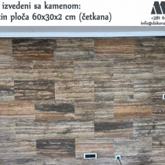 Prirodni-kamen-Travertin-9_MV-Stone-Valjevo