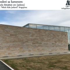Travertin-kamen-za-fasadu-ploca-60x30x2-cm_Prirodni-kamen-MV-STONE_Fasada-Kragujevac13