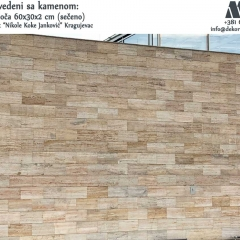 Travertin-kamen-za-fasadu-ploca-60x30x2-cm_Prirodni-kamen-MV-STONE_Fasada-Kragujevac2