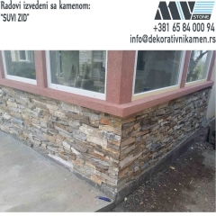 Kamen suvi zid