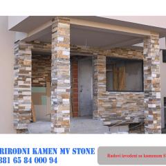 Suvi-zid_Rustik_Prirodni-dekorativni-kamen_MV-stone1