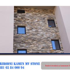 Suvi-zid_Rustik_Prirodni-dekorativni-kamen_MV-stone5