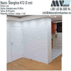 Prirodni-kamen-MV-STONE_Prirodni-kamen-za-zid-K12-Beli-kvarc-Beli-mermer-kamen_Kamen-za-zid_2