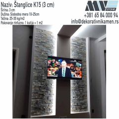 Prirodni-kamen-MV-STONE_Prirodni-kamen-za-zid-K15-Grafit-grcki-kamen-grafitni_Kamen-za-zid_1