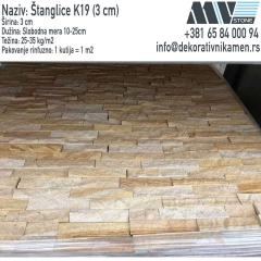 Prirodni-kamen-MV-STONE_Prirodni-kamen-za-zid-K19-Teakwood-kamen-Tikvud-kamen-indijski_Kamen-za-zid_1