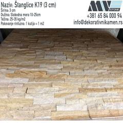 Prirodni-kamen-MV-STONE_Prirodni-kamen-za-zid-K19-Teakwood-kamen-Tikvud-kamen-indijski_Kamen-za-zid_2