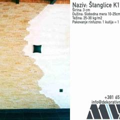 Prirodni-kamen-MV-STONE_Prirodni-kamen-za-zid-K19-Teakwood-kamen-Tikvud-kamen-indijski_Kamen-za-zid_3