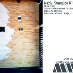 Prirodni-kamen-MV-STONE_Prirodni-kamen-za-zid-K19-Teakwood-kamen-Tikvud-kamen-indijski_Kamen-za-zid_4