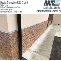 Prirodni-kamen-MV-STONE_Prirodni-kamen-za-zid-K20-Rainbow-duga-stanglice-kamen_Kamen-za-zid_1