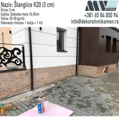 Prirodni-kamen-MV-STONE_Prirodni-kamen-za-zid-K20-Rainbow-duga-stanglice-kamen_Kamen-za-zid_5