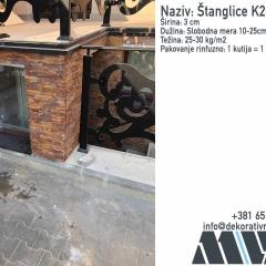 Prirodni-kamen-MV-STONE_Prirodni-kamen-za-zid-K20-Rainbow-duga-stanglice-kamen_Kamen-za-zid_6
