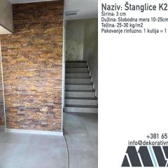 Prirodni-kamen-MV-STONE_Prirodni-kamen-za-zid-K20-Rainbow-duga-stanglice-kamen_Kamen-za-zid_7