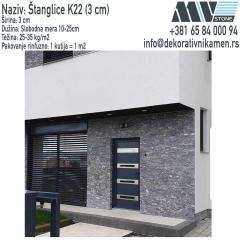 Prirodni-kamen-MV-STONE_Prirodni-kamen-za-zid-K22-Sky-plava-studenica-kamen_Kamen-za-zid_1