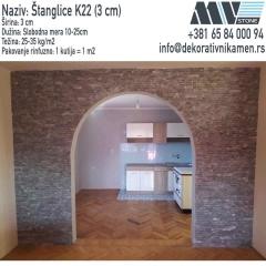 Prirodni-kamen-MV-STONE_Prirodni-kamen-za-zid-K22-Sky-plava-studenica-kamen_Kamen-za-zid_2