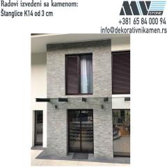 Prirodni-kamen-MV-Stone_Stanglice-sivi-kamen-grcki_Kamen-za-zidove_K14_3