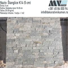 Prirodni-kamen-za-fasade-za-zidove_MV-Stone_Stanglice_K14_5cm_1